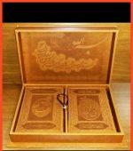 پک دو جلدی قرآن و حافظ